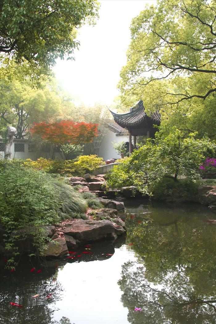 Jardines Chinos