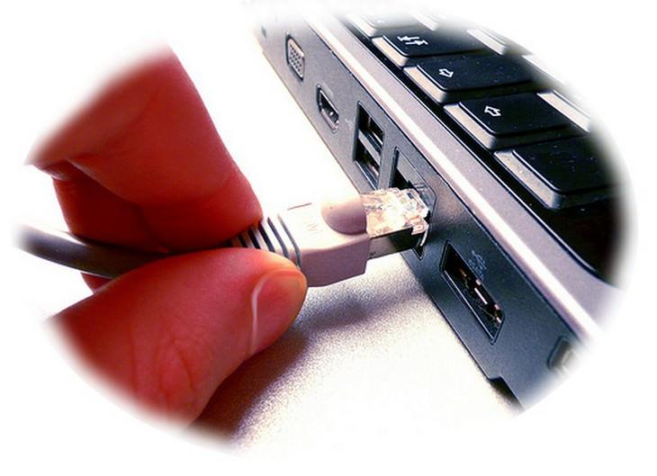 proteger contraseña router