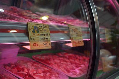 Chiste: 16 Años De Carne