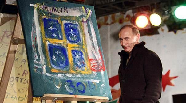 Pinturas Realizadas Por Líderes Mundiales