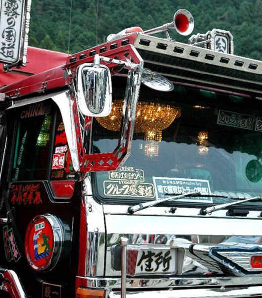 Cosas Japón