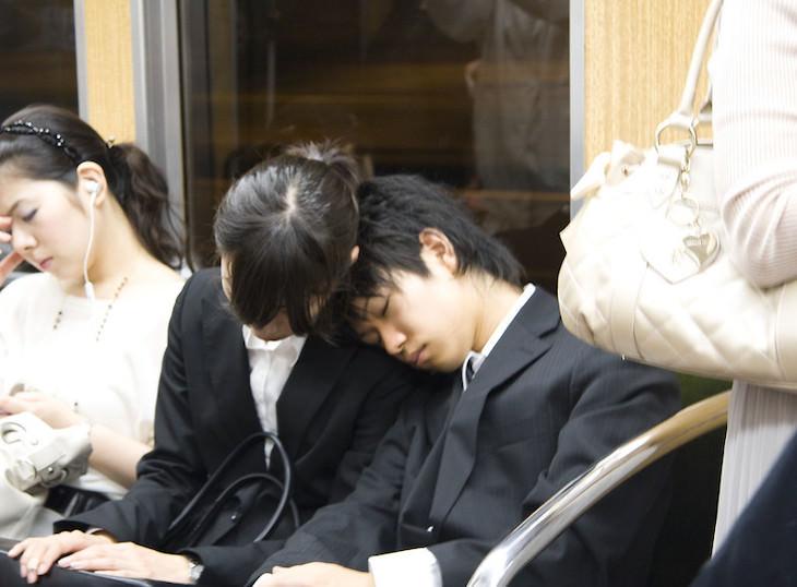 Hábitos De Sueño De Todo El Mundo Dormir en público