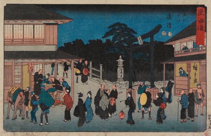 Hiroshige Es Un Artista Japonés Clásico Que Debes Conocer