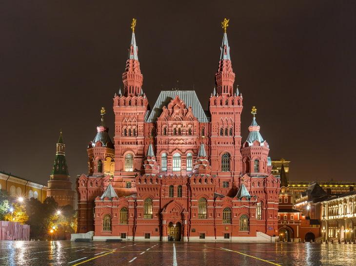 Museos Con Diseños Arquitectónicos Inusuales Museo Estatal de Historia de Moscú, Rusia