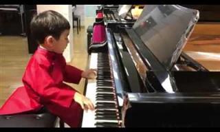 El Niño Prodigio De 4 Años Que Toca Como Un Pianista Profesional