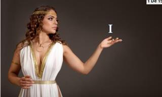 Quiz: ¿Qué Tal Se De Te Da El Idioma Latín?