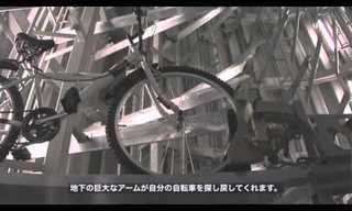 La nueva forma de Estacionar Bicicletas en Japón