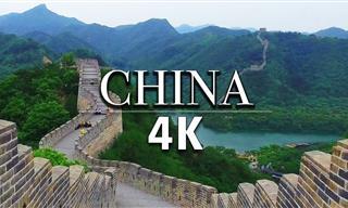 La Muralla China Como Jamás La Has Visto