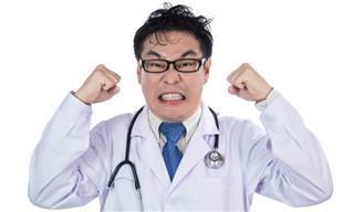 Este Doctor Chino Tiene Un Método De Curar Muy Eficaz...