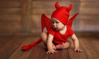 14 Nombres De Bebés Prohibidos En El Mundo