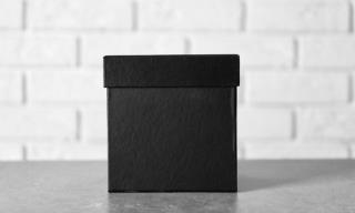 Cuento Para Pensar: La Caja Negra