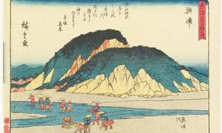 Puedes Descargar Gratis El Arte De Este Artista Japonés