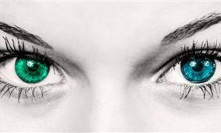 Muéstrame Tus Ojos y Te Diré Quién Eres...