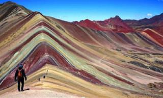 Un Paseo Por Las Espectaculares Montañas Arco Iris Del Perú