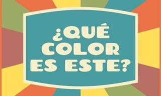 ¿Puedes Identificar <b>El</b> Color?